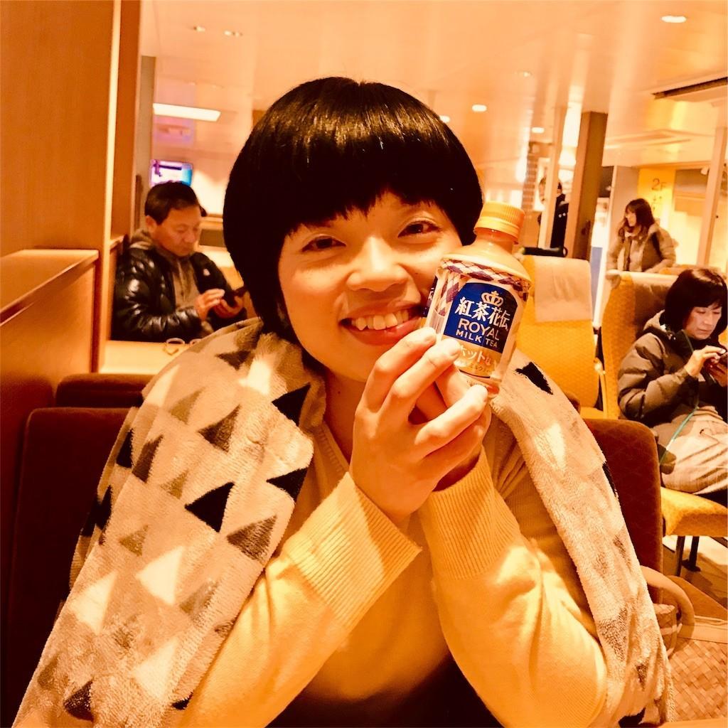 f:id:YukiNOTE:20180105223501j:image