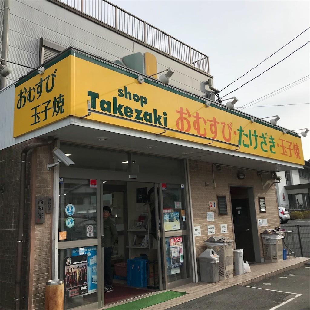 f:id:YukiNOTE:20180114161657j:image