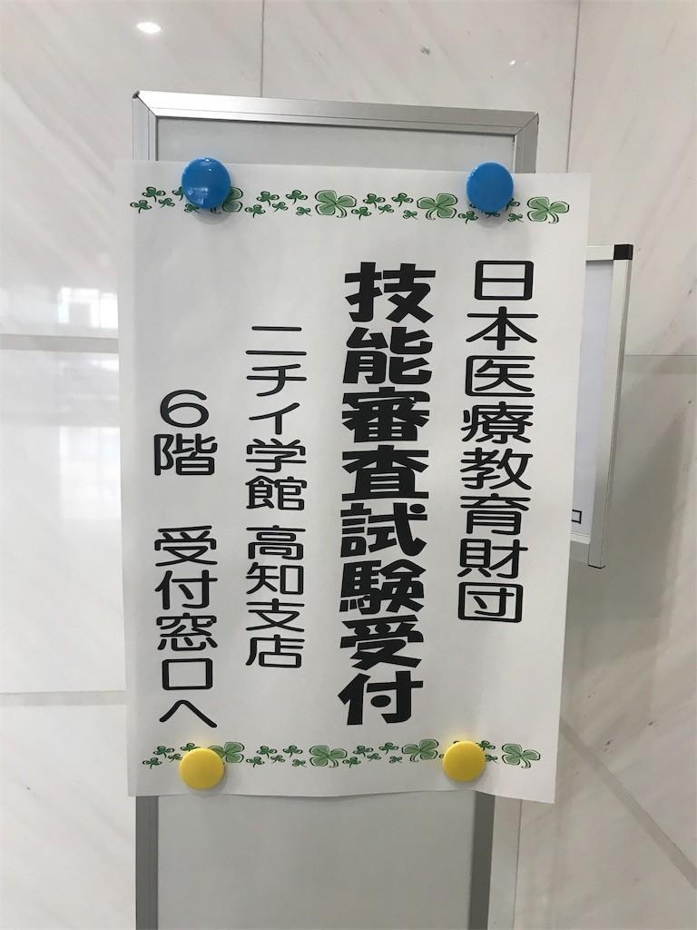 f:id:YukiNOTE:20180214223501j:image