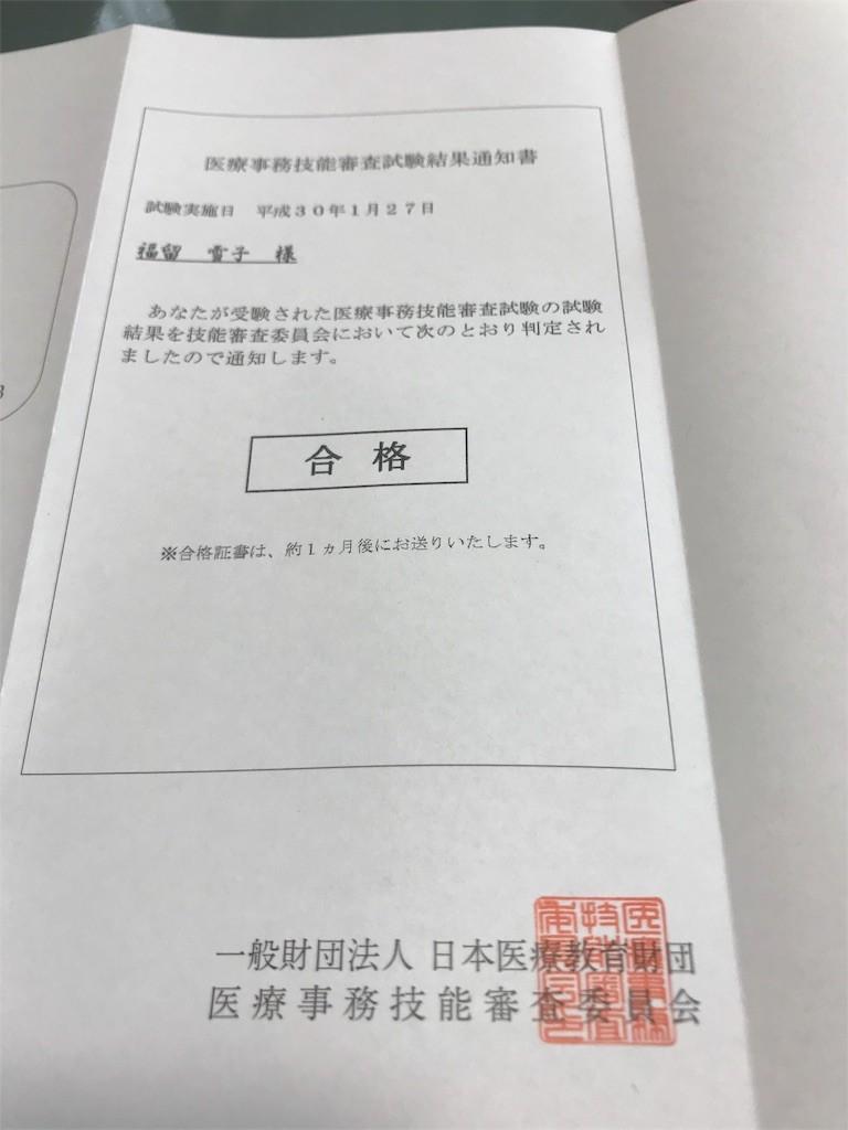 f:id:YukiNOTE:20180301190758j:image