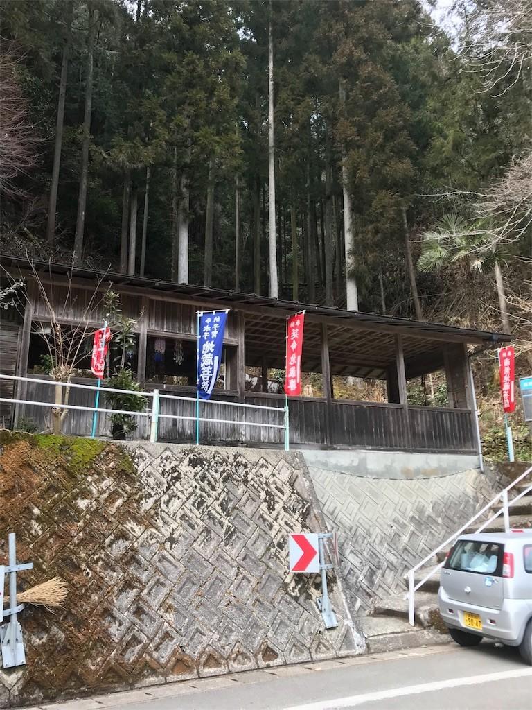f:id:YukiNOTE:20180309164748j:image