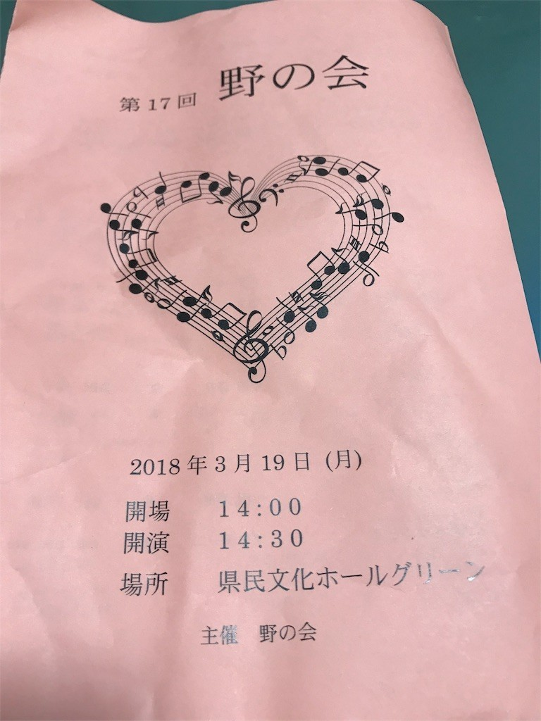 f:id:YukiNOTE:20180319202933j:image