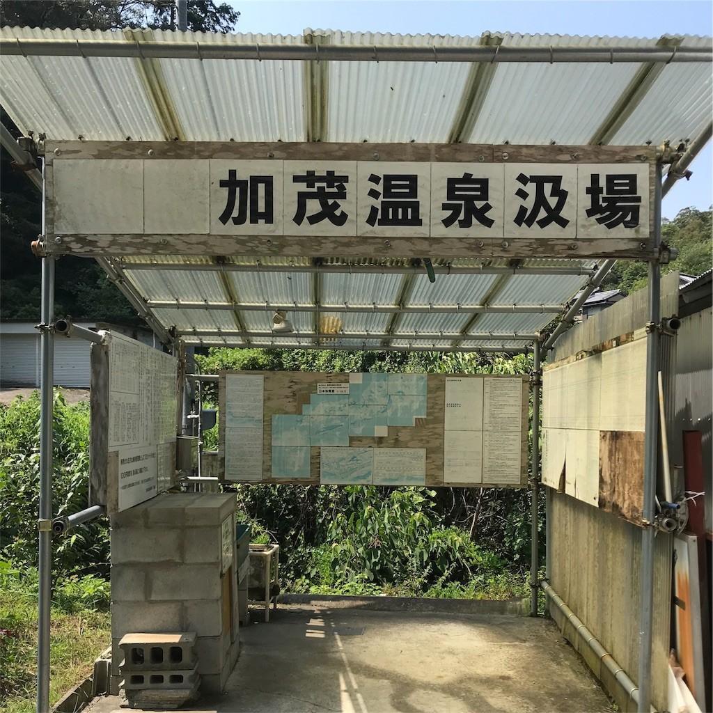 f:id:YukiNOTE:20180805163749j:image