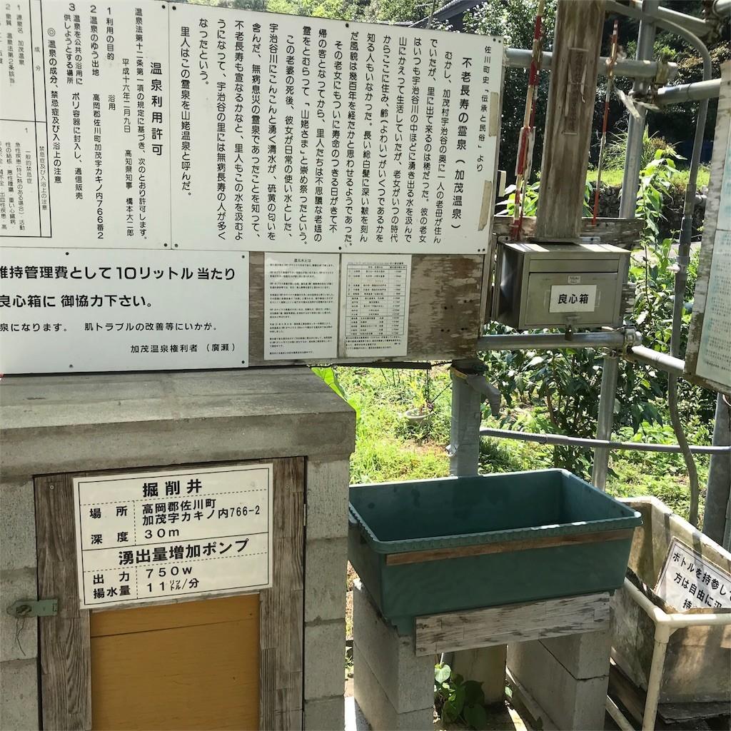 f:id:YukiNOTE:20180805164457j:image