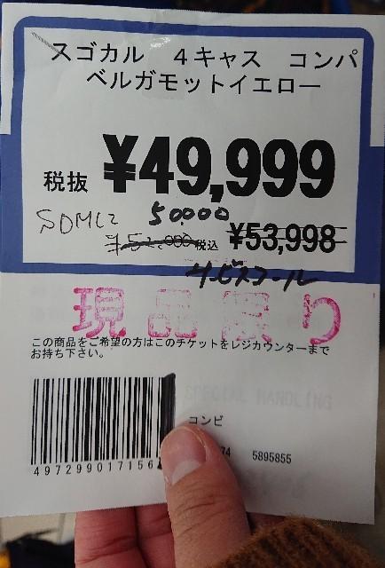 f:id:YukiNOTE:20181222000402j:image