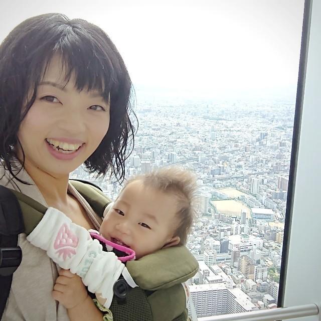 f:id:YukiNOTE:20190720003439j:image