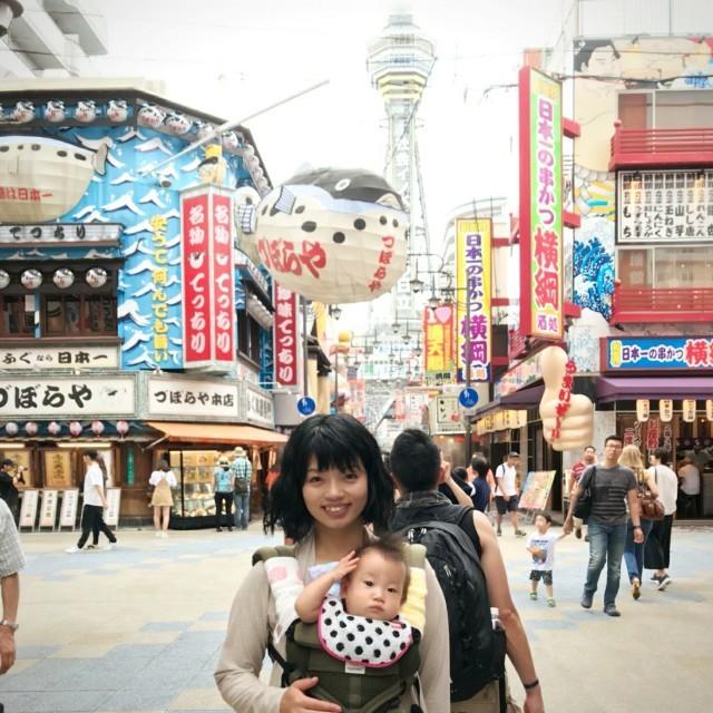 f:id:YukiNOTE:20190720003542j:image