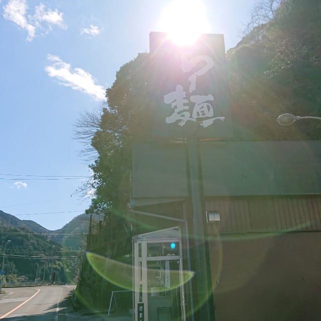 f:id:YukiNOTE:20200203014806j:image