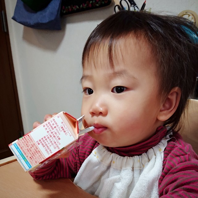 f:id:YukiNOTE:20200306015427j:image