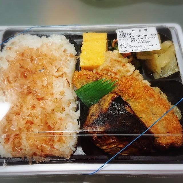 f:id:YukiNOTE:20200309215338j:image