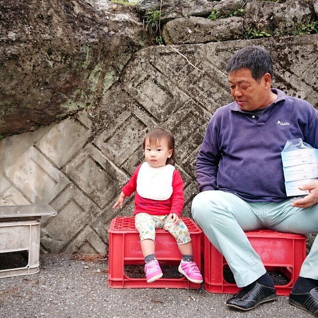 f:id:YukiNOTE:20200401214434j:image