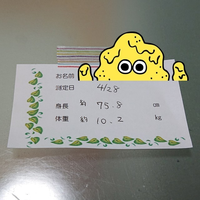 f:id:YukiNOTE:20200429021542j:image