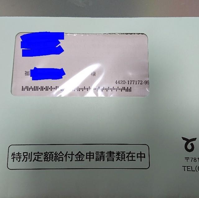 f:id:YukiNOTE:20200522004323j:image