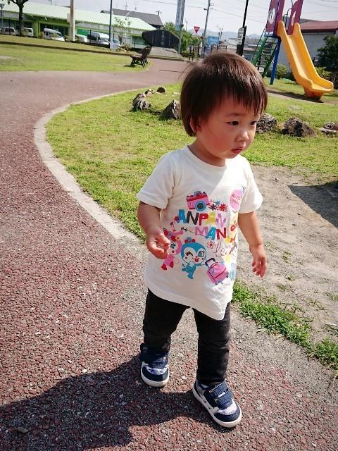 f:id:YukiNOTE:20200620233303j:image