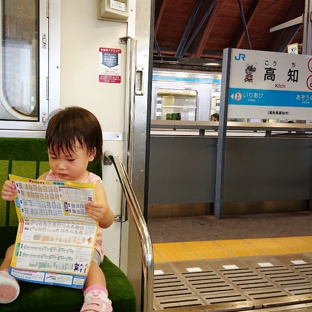 f:id:YukiNOTE:20200727235627j:image