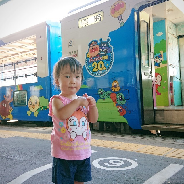 f:id:YukiNOTE:20200817011859j:image
