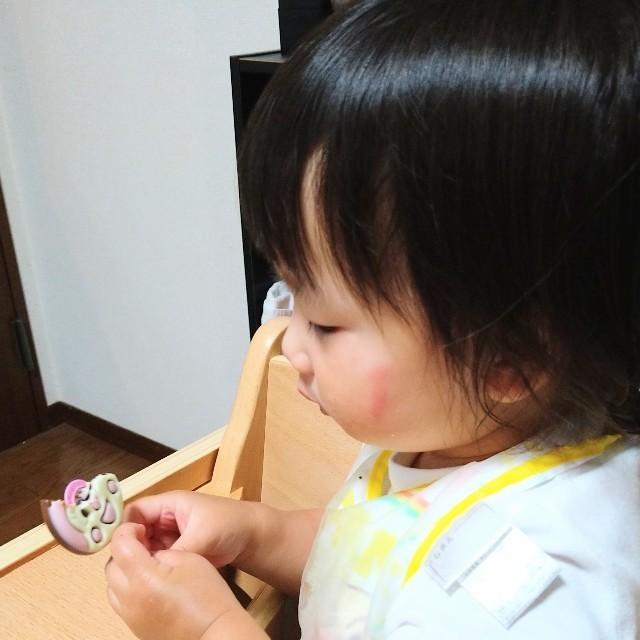 f:id:YukiNOTE:20201114220141j:image
