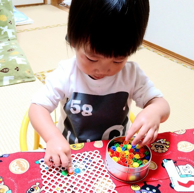 f:id:YukiNOTE:20201114220253j:image