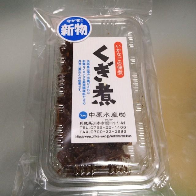 f:id:YukiNOTE:20210314065257j:image