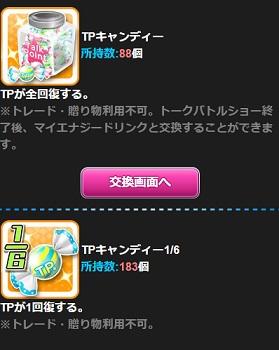 f:id:YukiNa:20180218215912j:plain