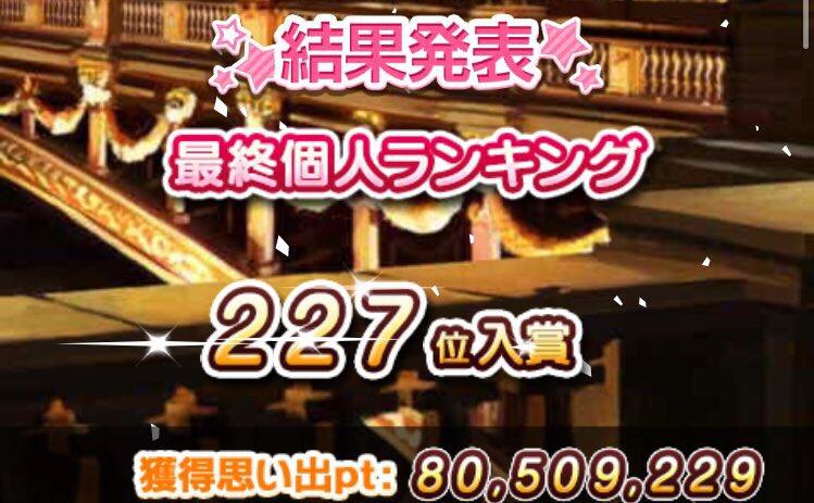 f:id:YukiNa:20180321184724j:plain