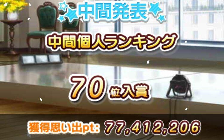 f:id:YukiNa:20180321185513j:plain