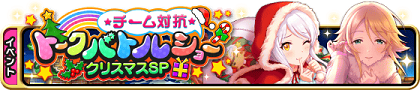 f:id:YukiNa:20180330210343p:plain