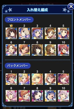 f:id:YukiNa:20180330221342j:plain