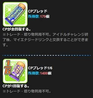 f:id:YukiNa:20180406002435j:plain