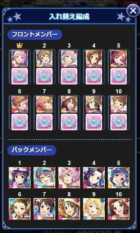 f:id:YukiNa:20180422012604j:plain