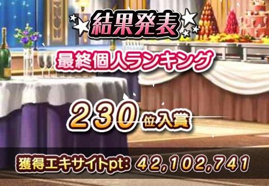 f:id:YukiNa:20180422014527j:plain