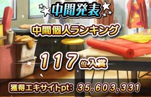 f:id:YukiNa:20180422014753j:plain