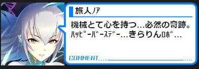 f:id:YukiNa:20180422021753j:plain