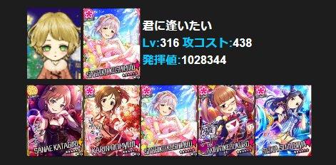 f:id:YukiNa:20180523211017j:plain