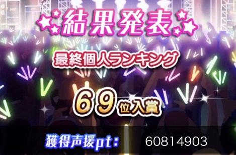 f:id:YukiNa:20180523214050j:plain