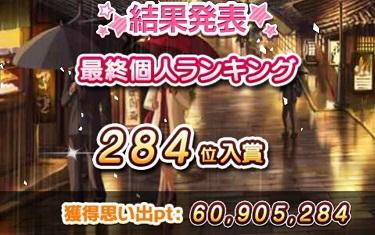 f:id:YukiNa:20180626235555j:plain