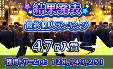 f:id:YukiNa:20180709224331j:plain