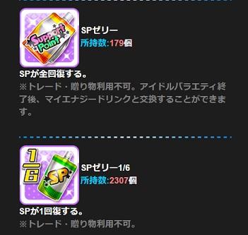 f:id:YukiNa:20180910213534j:plain