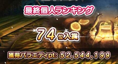 f:id:YukiNa:20180913225048j:plain
