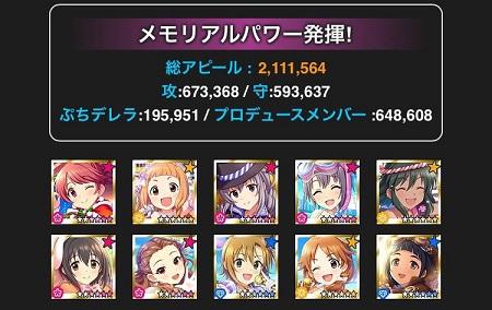 f:id:YukiNa:20181218223757j:plain