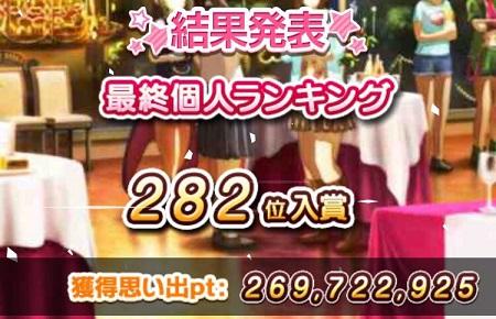 f:id:YukiNa:20181218231249j:plain