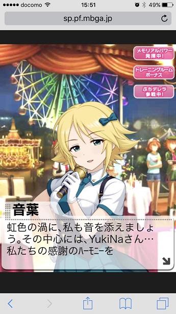 f:id:YukiNa:20181218234326j:plain