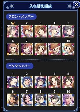 f:id:YukiNa:20190131205352j:plain