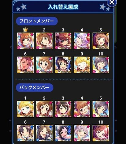 f:id:YukiNa:20190202144555j:plain