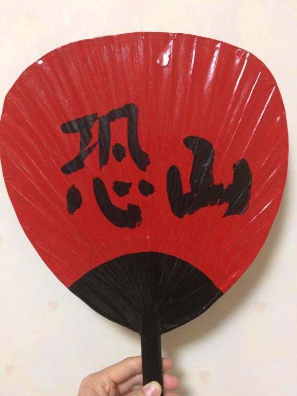 f:id:YukiNko:20170116002733p:plain