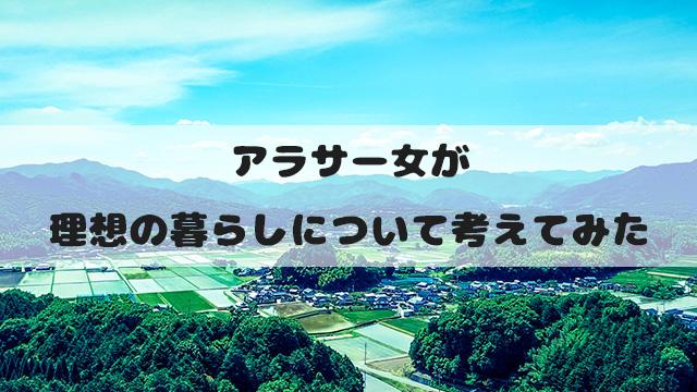f:id:YukiNko:20171225160748j:plain