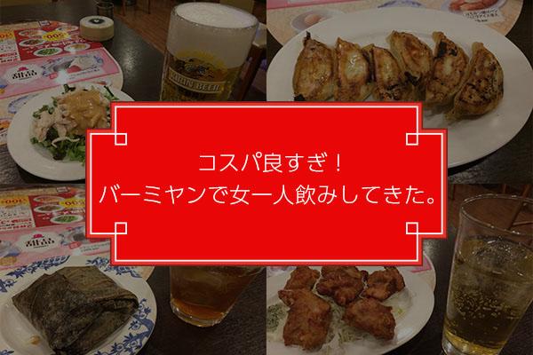 f:id:YukiNko:20180318233859j:plain