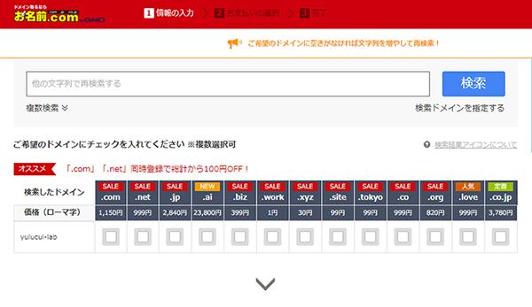 f:id:YukiNko:20180704073909j:plain