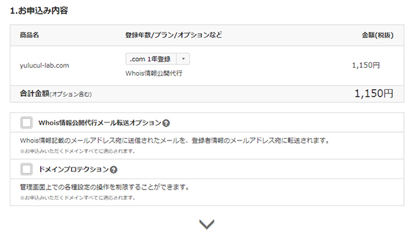 f:id:YukiNko:20180704080108j:plain