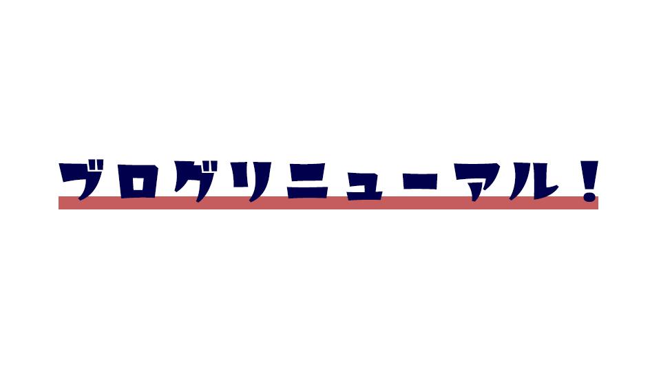 f:id:YukiNko:20181118230039j:plain